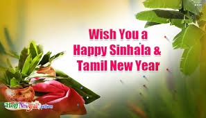 wedding wishes sinhala advance happy tamil new year wishes happynewyear pictures