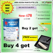 2015 sale promotion for month of july u2013 nippon odour less easywash