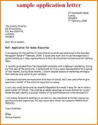 How To Write An Application by 9 Write A Application Letter Quote Templates