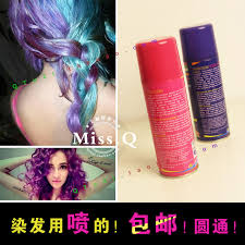 dye hair picture more detailed picture about fashion disposable