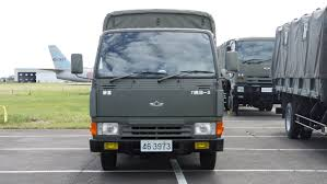 truck mitsubishi canter file jasdf truck mitsubishi canter 46 3973 front view at