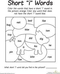short e sound worksheet short e sound short vowels and