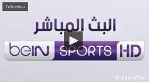 Yalla Shoot مشاهدة مباراة مانشستر سيتي ونيوكاسل يونايتد بث مباشر يلا شوت
