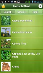 medicinal plants u0026 herbs android apps on google play