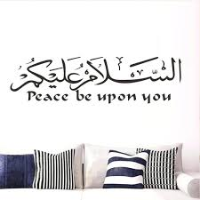 Islamic Wall Art U0026 Canvas by Wall Arts Calligraphy Wall Art Zoom Arabic Calligraphy Wall Art