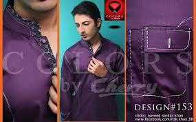 kurta colors cheery colors brand for young boys kurta shalwar style 2014 11