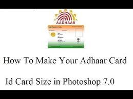 create aadhaar card id card size just in minute