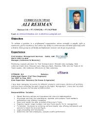 Sample Resume Personal Information by Ali Rehman U0027s Resume