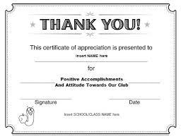 Sle Letter Of Certification Of Attendance Thank You Letters For Appreciation Appreciation Letter For