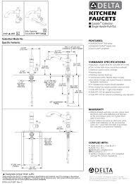 4197 dst u2014 gravity mechanicals
