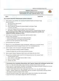 contoh surat pernyataan format a1 muat turun borang