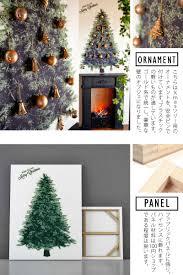 groovy rakuten global market christmas tree tapestry 146cm