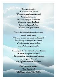 sympathy thank you cards bereavement thank you cards for men 7201cs sg