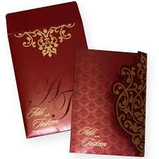 muslim wedding cards online 8 best muslim wedding cards images on indian bridal
