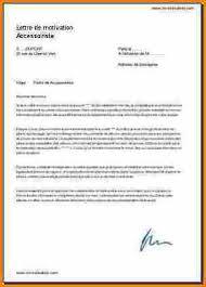 bureau d int駻im lettre de motivation candidature spontanée interim lettre de