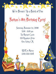 magic wizard potion spell birthday party invitations magic