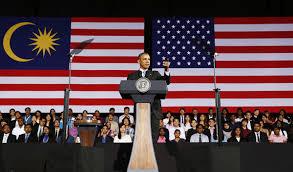 Barack Obama Flag Whatobamashouldknow About Women In Malaysia Public Radio