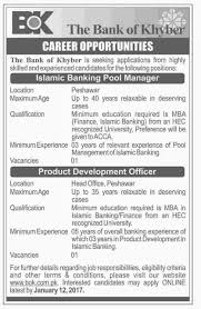 Product Development Manager Job Description The Bank Of Khyber Peshawar Jobs On 30 December 2016 Paperpk Com