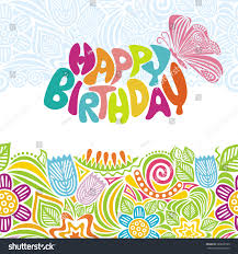 happy birthday greeting card beautiful nature stock vector