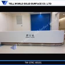 Luxury Reception Desk China Financial Company Luxury Reception Counter Desk China