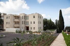 Job Resume Haifa by Bahai Community Sen U0027s Daily