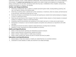 Patient Care Resume Sample Patient Care Technician Job Duties Business Email Sample Microsoft