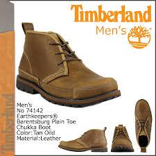 buy timberland boots malaysia sugar shop rakuten global market timberland timberland