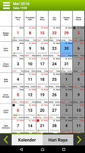 Kalender 2018 Hari Raya Nyepi Kalender Bali Pro 3 3 9 Apk Android Books Reference Apps