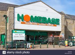 homebase garden centre stock photos u0026 homebase garden centre stock