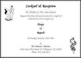 reception cards wording wonderful cocktail reception invitation wording 61 cocktail cards