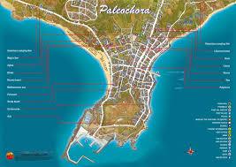 Crete Map Paleochora Maps Aris Hotel