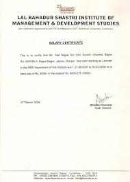 request for salary increment letter format cost benefit template