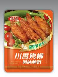cuisine v馮騁alienne 调味品 畅行望及调味品厂
