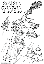 baba yaga coloring pages coloring pages download print