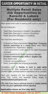 retail sales executive u0026 retail operations managers jobs in lahore