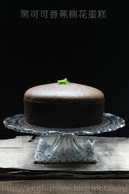 47 best chiffon cake images on pinterest chiffon cake cotton