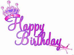 Princess Birthday Meme - 50 awesome photograph of princess birthday quotes birthday ideas