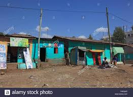amhara region simple homes and businesses of the locals stock