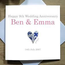 9th wedding anniversary gift wedding gift what is 9th wedding anniversary gift design ideas