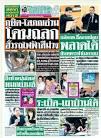 BlogGang.com : : coder - อะโด้ ประเทศไทย