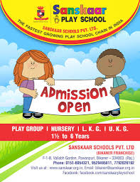 play school brochure templates sle phlets for play school best professional templates
