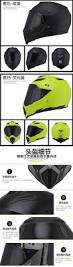 motocross helmet with face shield best 25 capacetes de motocross ideas on pinterest capacetes