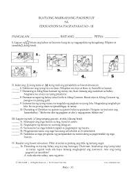 worksheet for grade 1 mapeh k to 12 grade 3 learning material in