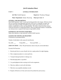 Resume Template For Hospitality Cover Letter Hospitality Hospitality Cover Letter Examples