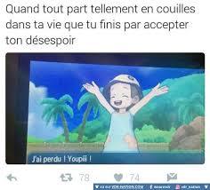Tout De Meme Translation - vdr humor french meme and memes