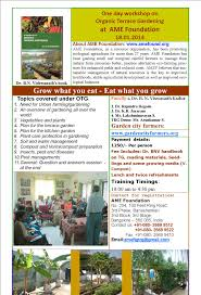organic terrace gardening workshop whatshapp bengaluru