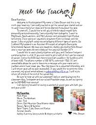 welcome back letter to parents from special education teacher