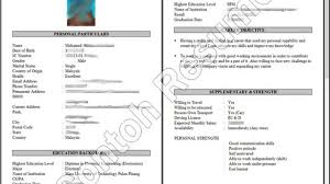 cara membuat resume kerja yang betul delighted cara membuat resume photos entry level resume templates
