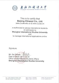 Certification Letter For Name Change Authorization Letter Get Diploma Authorization Letter Name Change