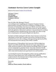cold call cover letter example sales representative job seeking